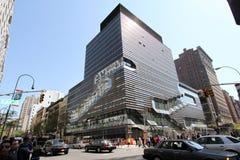 新的学校大学中心NYC 免版税库存照片