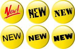 新的按钮 库存例证