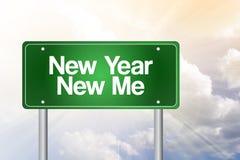 新的新年我 库存例证