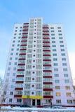 新的桃红色居民住房 库存图片