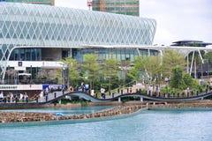 新的海世界广场,一深圳地标  图库摄影