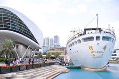新的海世界广场,一深圳地标  库存图片