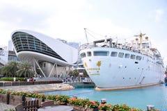 新的海世界广场,一深圳地标  免版税图库摄影
