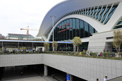 新的火车站 免版税库存图片