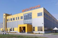 新的现代配药植物Solopharm在圣彼德堡,俄罗斯 免版税库存图片