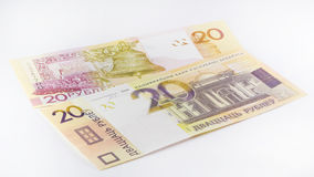 新的白俄罗斯语二十卢布 免版税图库摄影