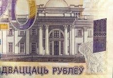 新的白俄罗斯语金钱 免版税库存照片