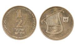 新的硬币以色列集市 免版税库存照片