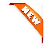 新的红色丝带 免版税库存照片