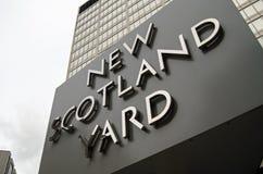 新的苏格兰场,伦敦 库存图片