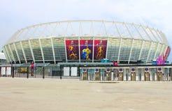 新的足球场 免版税库存照片