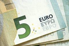 新的5欧元 库存图片