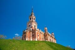 新的Nikolsky大教堂在Mozhaysk克里姆林宫,俄罗斯 免版税库存照片