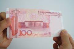 新的RMB 免版税库存图片