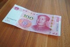 新的RMB 库存照片