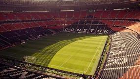 新的Shakhtar的足球场在顿涅茨克,乌克兰 免版税库存图片