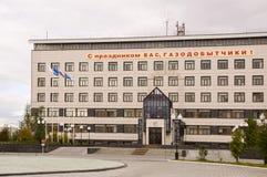 新的Urengoy, YaNAO,在俄罗斯北部 2013年9月1日 其中一个CPSU街道的第26国会的俄罗斯天然气工业股份公司办公室 免版税图库摄影