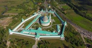 新耶路撒冷修道院,俄罗斯 通风 股票视频