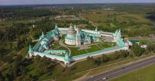 新耶路撒冷修道院,俄罗斯 通风 影视素材