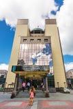 新西伯利亚州立大学,新的大厦 编译的街市现代新西伯利亚俄国 免版税库存照片