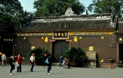 新都,中国:1835鲍广佛教寺庙 免版税库存照片
