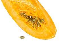 新鲜的成熟南瓜 健康饮食的菜 免版税库存图片