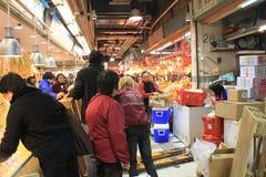 新鲜食品市场在香港 免版税图库摄影
