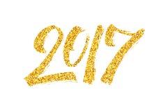 新年2017年与书法的贺卡 免版税库存图片