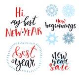 新年书法字法集合 招呼的印刷品的传染媒介设计 新的销售额年 新的期初 库存例证