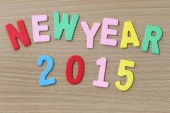新年五颜六色的文本 免版税库存图片