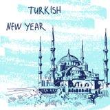 新年传染媒介例证 举世闻名的地标系列:土耳其人 免版税库存图片