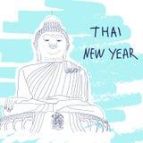 新年传染媒介例证 举世闻名的地标系列:泰国 库存照片