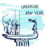 新年传染媒介例证 举世闻名的地标系列:Ukra 库存照片