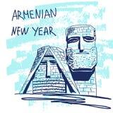 新年传染媒介例证 举世闻名的Landmarck系列:亚美尼亚,友谊纪念碑 亚美尼亚新年 免版税库存图片