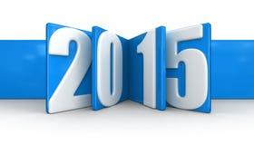 新年2015年(包括的裁减路线) 免版税库存照片