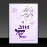 新年卡片-新年快乐2014年 库存图片