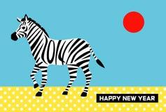新年卡片2014年 库存照片