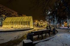 新年和圣诞节城市的照明设备装饰 俄罗斯, 库存图片