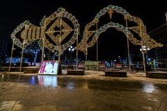 新年和圣诞节城市的照明设备装饰 俄罗斯, 免版税库存图片