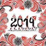 新年好卡片例证 图库摄影