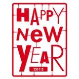 新年好看板卡。 印刷术在字体工具箱上写字 库存图片