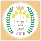 新年好2015年招呼的card20 库存照片