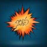新年好2015年爆炸 向量例证