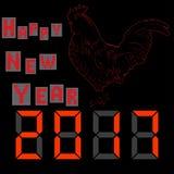 新年好 2017年 电子信函 火热的公鸡 也corel凹道例证向量 库存照片