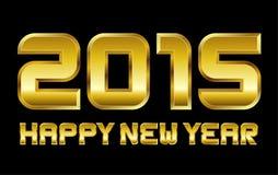 新年好2015年-长方形二面对切的金黄字体 免版税库存照片
