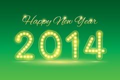 新年好2014年 库存照片