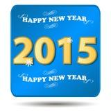 新年好2015年 图库摄影