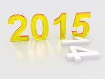 新年好2015年 库存照片