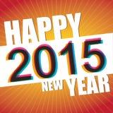新年好2015年 库存例证