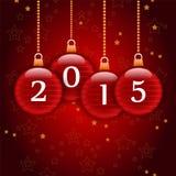 新年好2015年 免版税库存照片